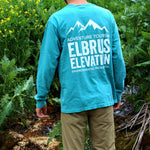 Medium, long-sleeved turquoise pictured on model (back)