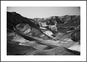 Mountains of the Judean Desert No. 1