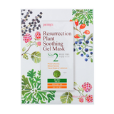 Resurrection Plant Soothing Gel Mask