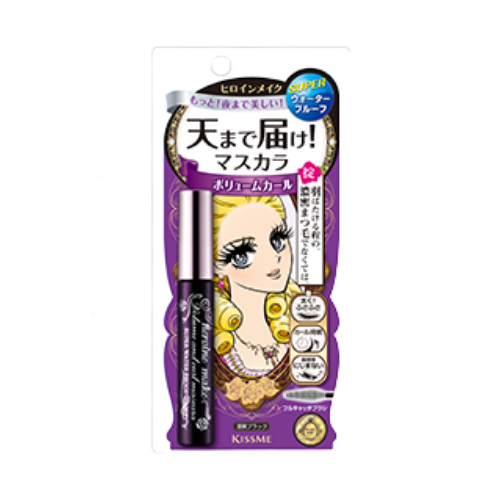 Heroine Make Volume & Curl Mascara Super Water Proof - 01 Black