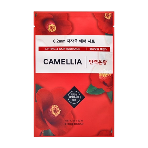 0.2 Therapy Air Mask Camellia (NIEUW)