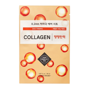 0.2 Therapy Air Mask Collagen
