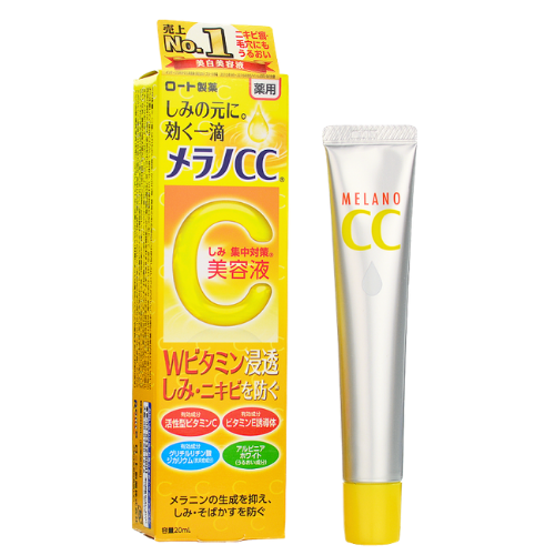 Vitamin C Essence 20ml