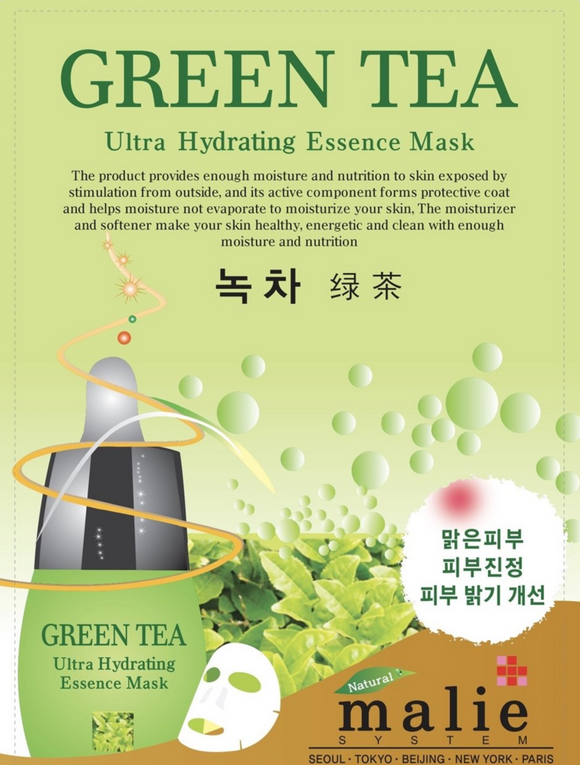 Green Tea Ultra Hydrating Essence Mask