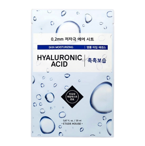 0.2 Therapy Air Mask Hyaluronic Acid