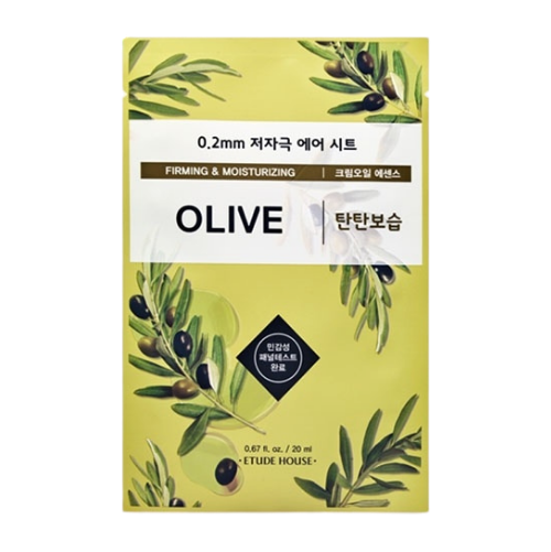 0.2 Therapy Air Mask Olive (NEW)