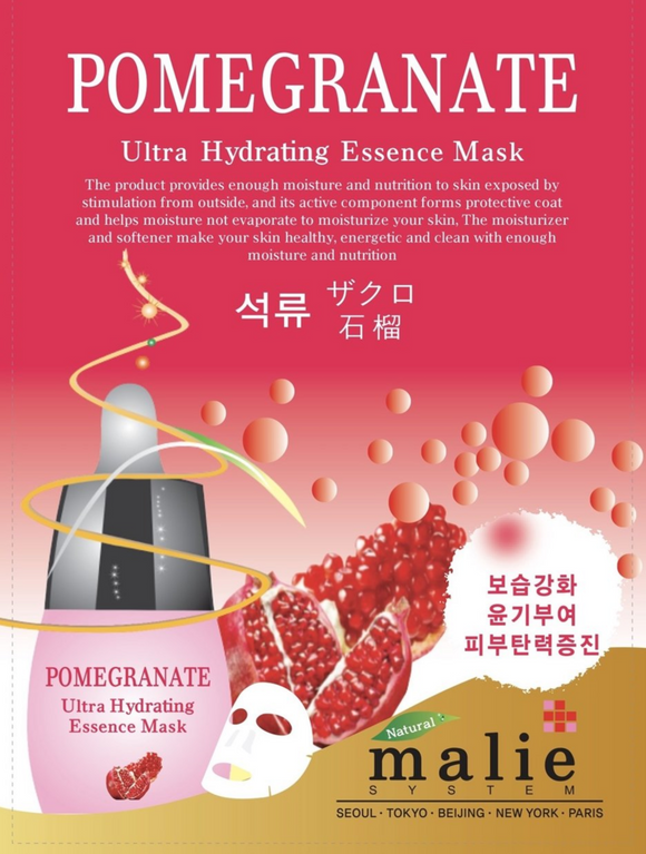 Pomegranate Ultra Hydrating Essence Mask