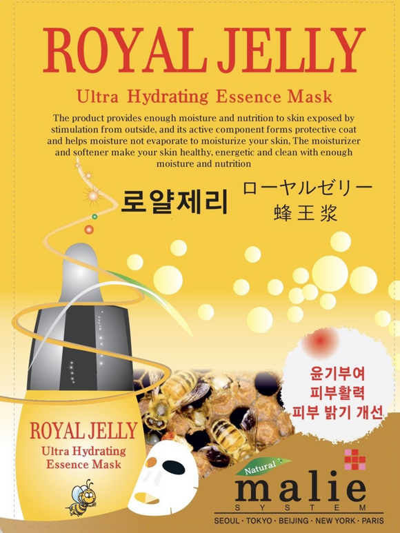 Royal Jelly Ultra Hydrating Essence Mask