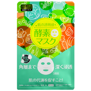 Enzyme Mask - Intensive Hydrating
