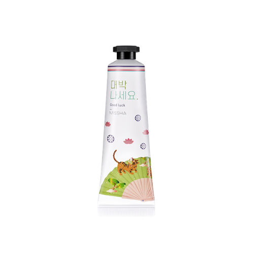 Love Secret Hand Cream - Sweet Hallabong 30ml