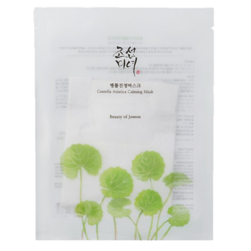 Centella Asiatica Calming Mask