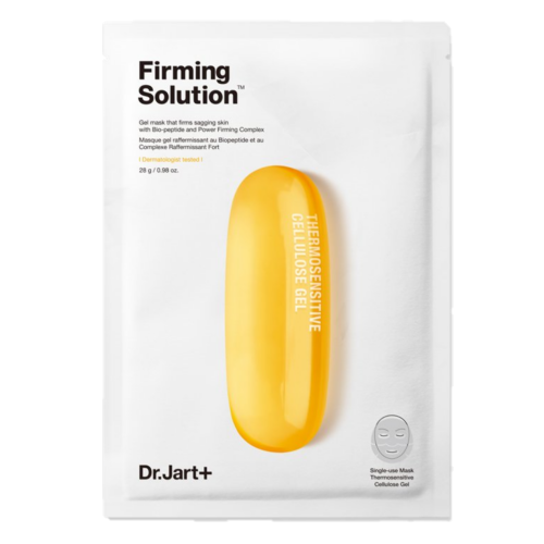 Dermask™ Intra Jet Firming Solution