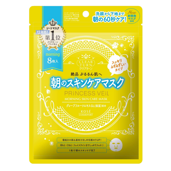Princess Veil Morning Skin (8 masker)