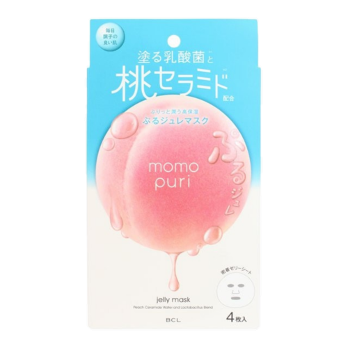 Jun Ipuru Jelly Mask 4pcs
