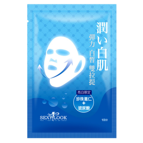 Duo Lifting Mask Pearl barley + hyaluronic acid