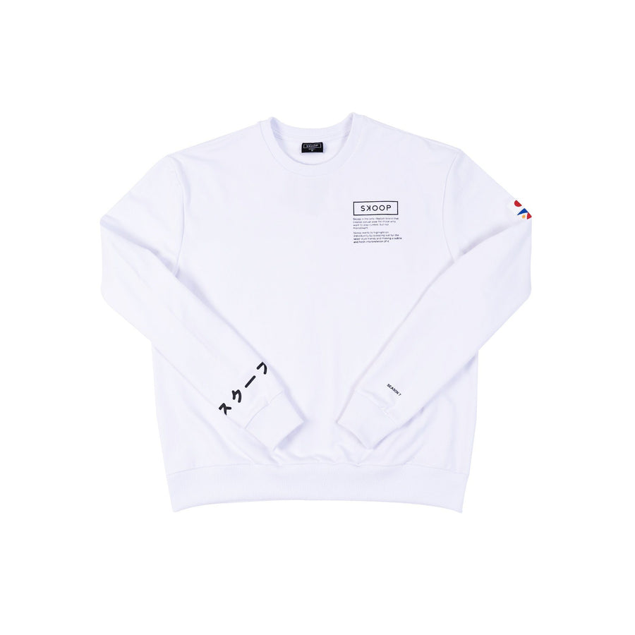 SS7 Lifeline Sweater - Skoop Kommunity