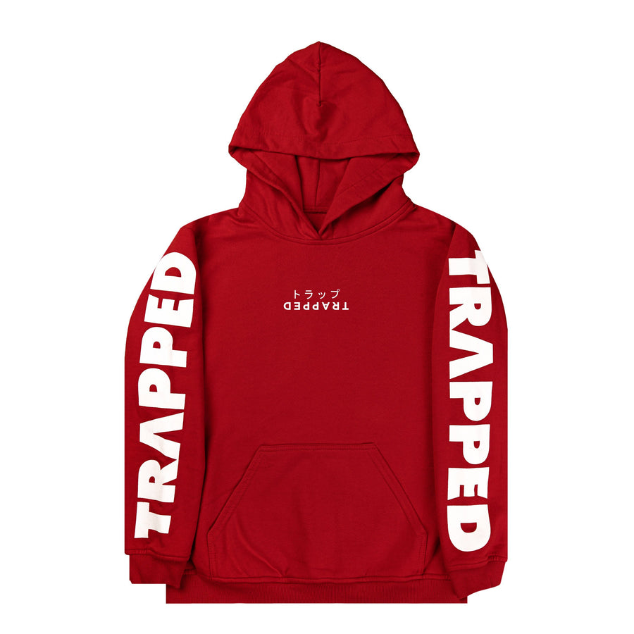 Dark Red Trapped Hoodie (SHIPS OUT 1.31.2020) - Skoop Kommunity
