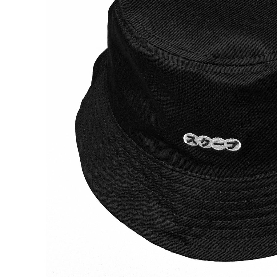 Yama Reversible Bucket Hat - Skoop Kommunity
