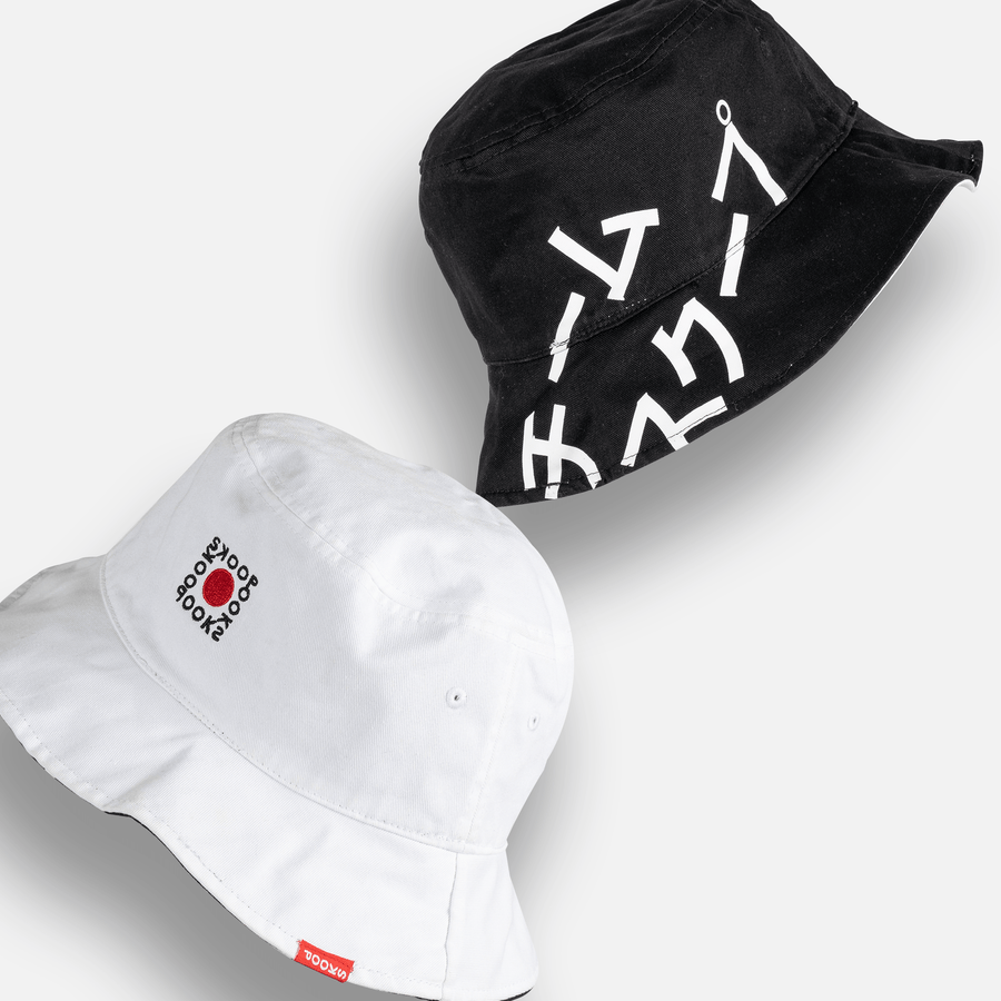 SS7 Team Skoop Reversible Bucket Hat - Skoop Kommunity