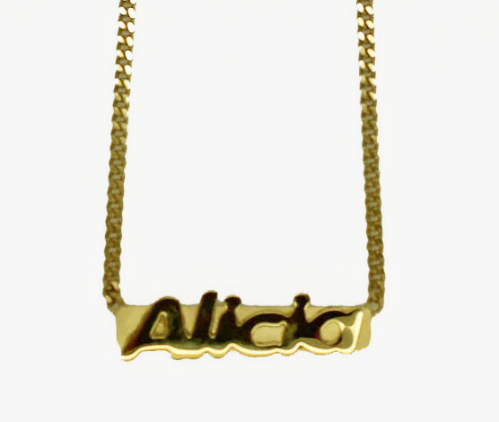 raised letter bar necklace 2.1mm chain