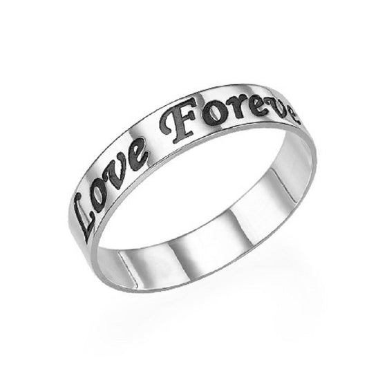 Sterling Silver Engraved Promise Ring
