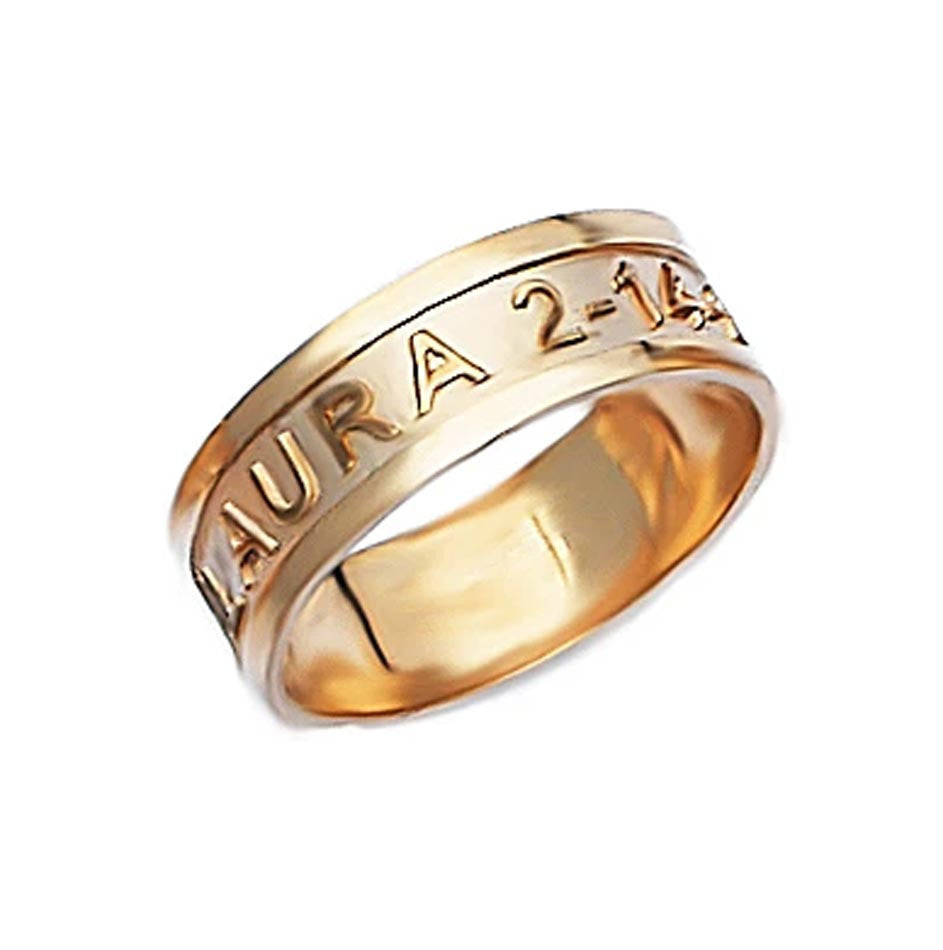 Large Name and Date Band Ring