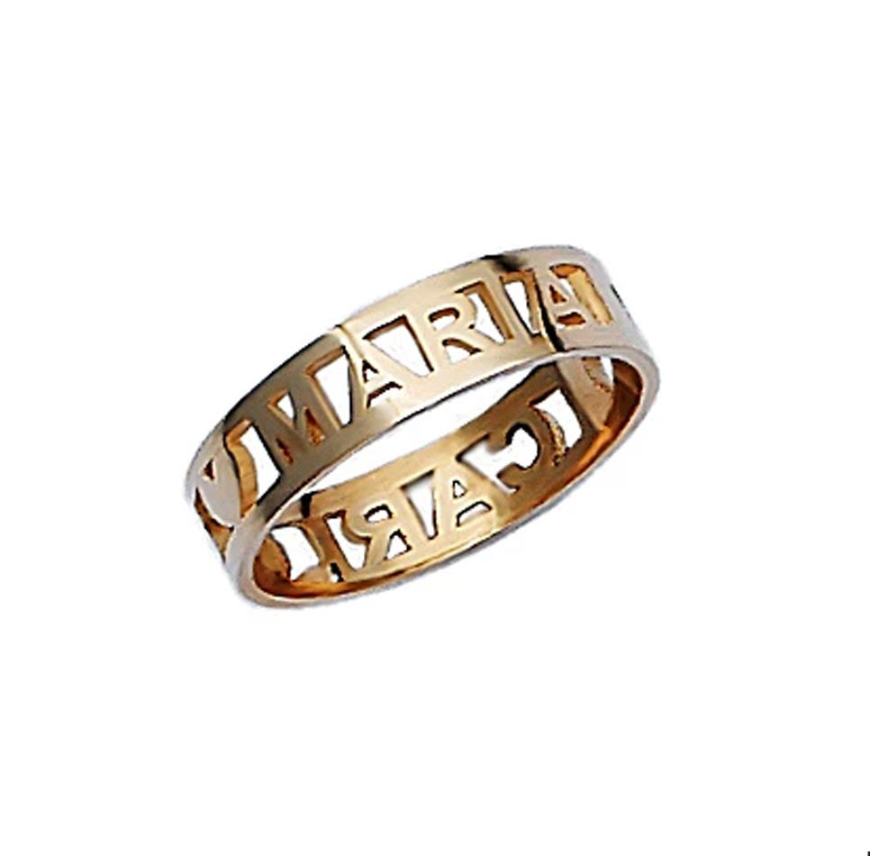 Two Name Cut Out Name Ring - 5mm