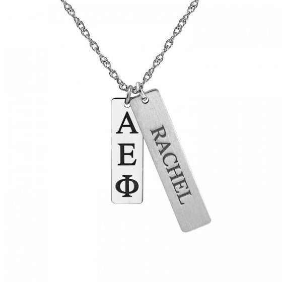 Vertical Bars Greek Sorority Name Necklace