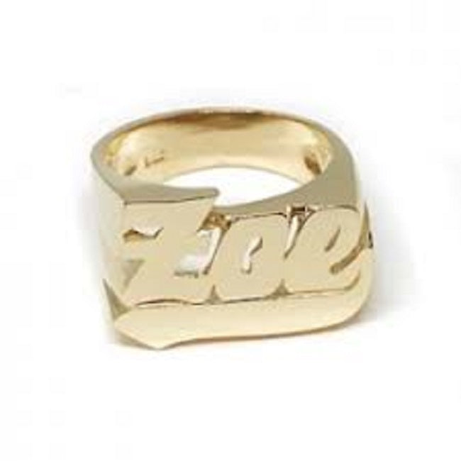 Gold Large Script Name Ring with Tail 14K