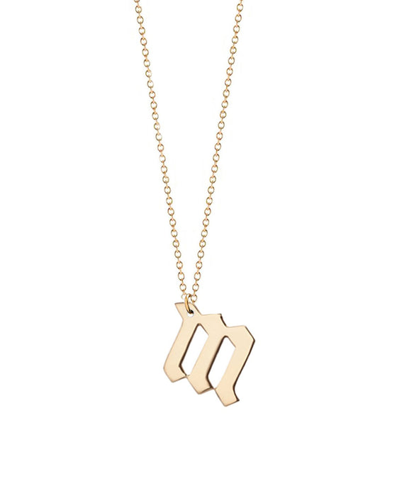 Lowercase Old English Initial Necklace