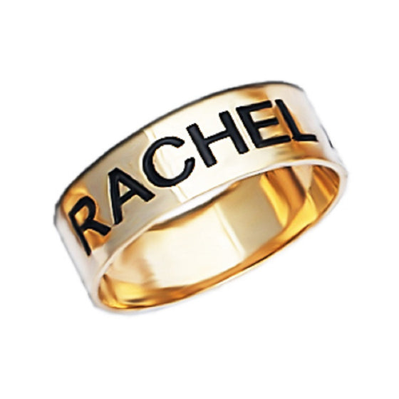 Engraved Band Promise Ring - 7mm