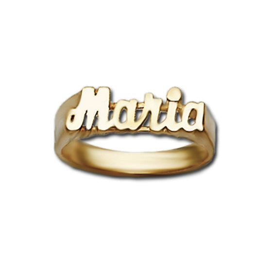 10K Gold Small Script Name Ring