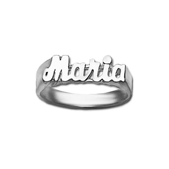 Small Sterling Silver Script Name Ring