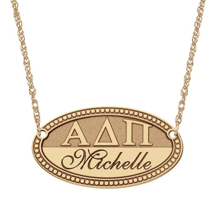 Greek Sorority Name Necklace rose gold