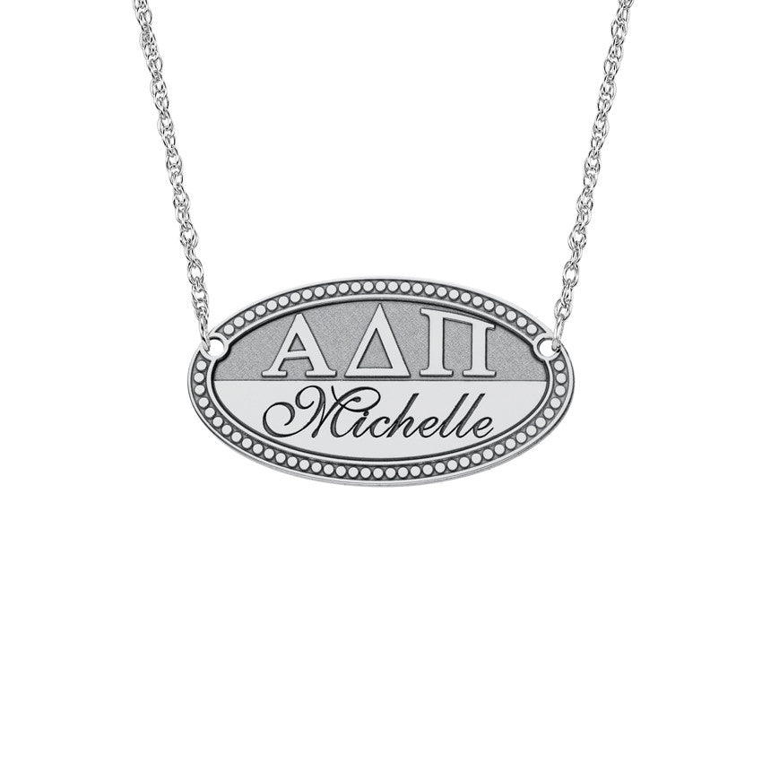 Greek Sorority Name Necklace