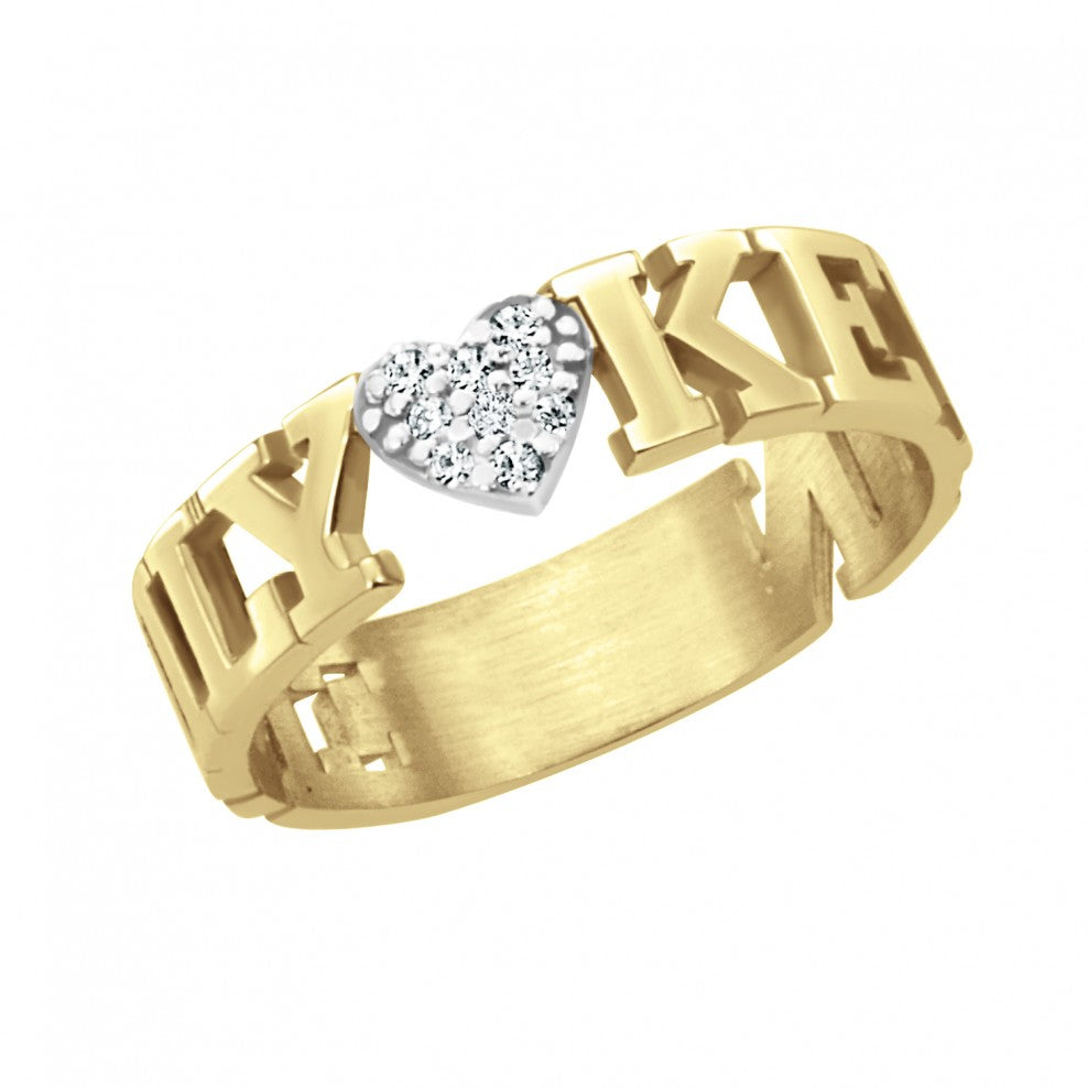 Two Name Diamond Heart Couples Ring