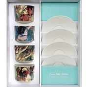 Tipperary - Artists Collection Fine Bone China Espresso Cups [Monet]