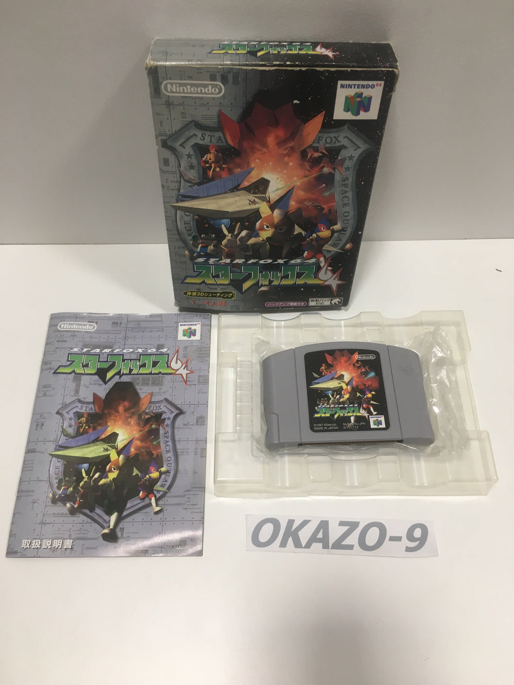 Starfox Nintendo 64 version jap avec notice