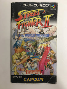 Street fighter 2 version jap avec notice
