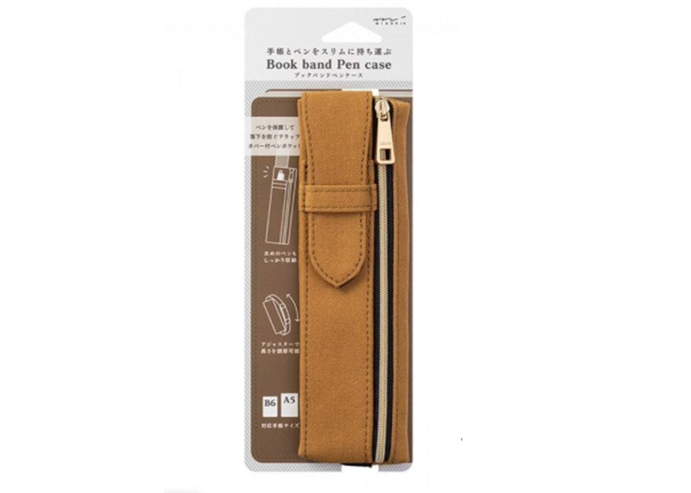 Midori Book-band Pen Case | Tea
