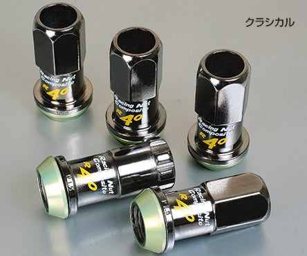Project Kics 12x1.50 R40 Lug Nuts - Black (16+4 Locks)