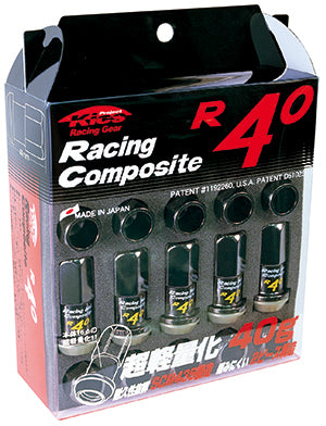 Project Kics 12x1.50 R40 Lug Nuts - Black 20Pc (NO LOCKS)