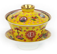 Imperial Yellow Gaiwan <br />**Sorry - Sold Out**