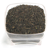 Darjeeling - Giddapahar 2nd flush - Imperial Muscatel<br />**Sorry - Sold Out**
