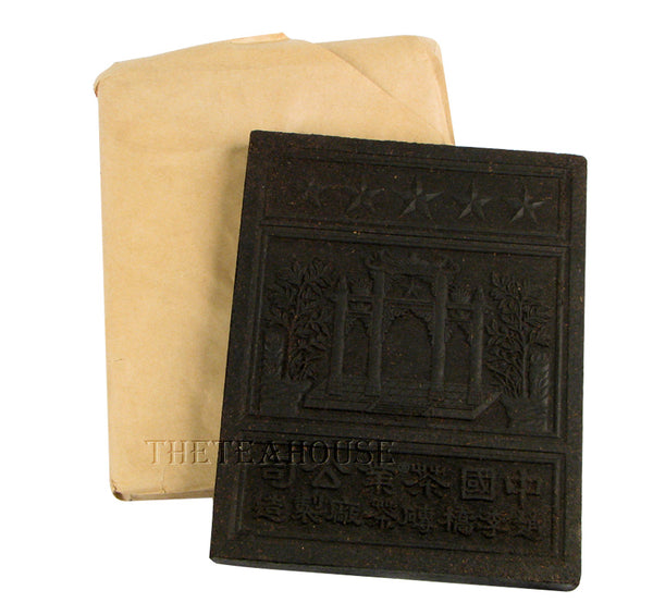 Hubei Tea Brick - Sold Out