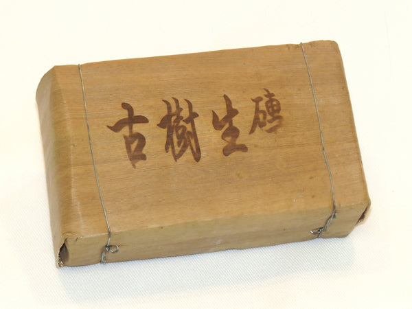 Sheng Pu Er Tea Brick
