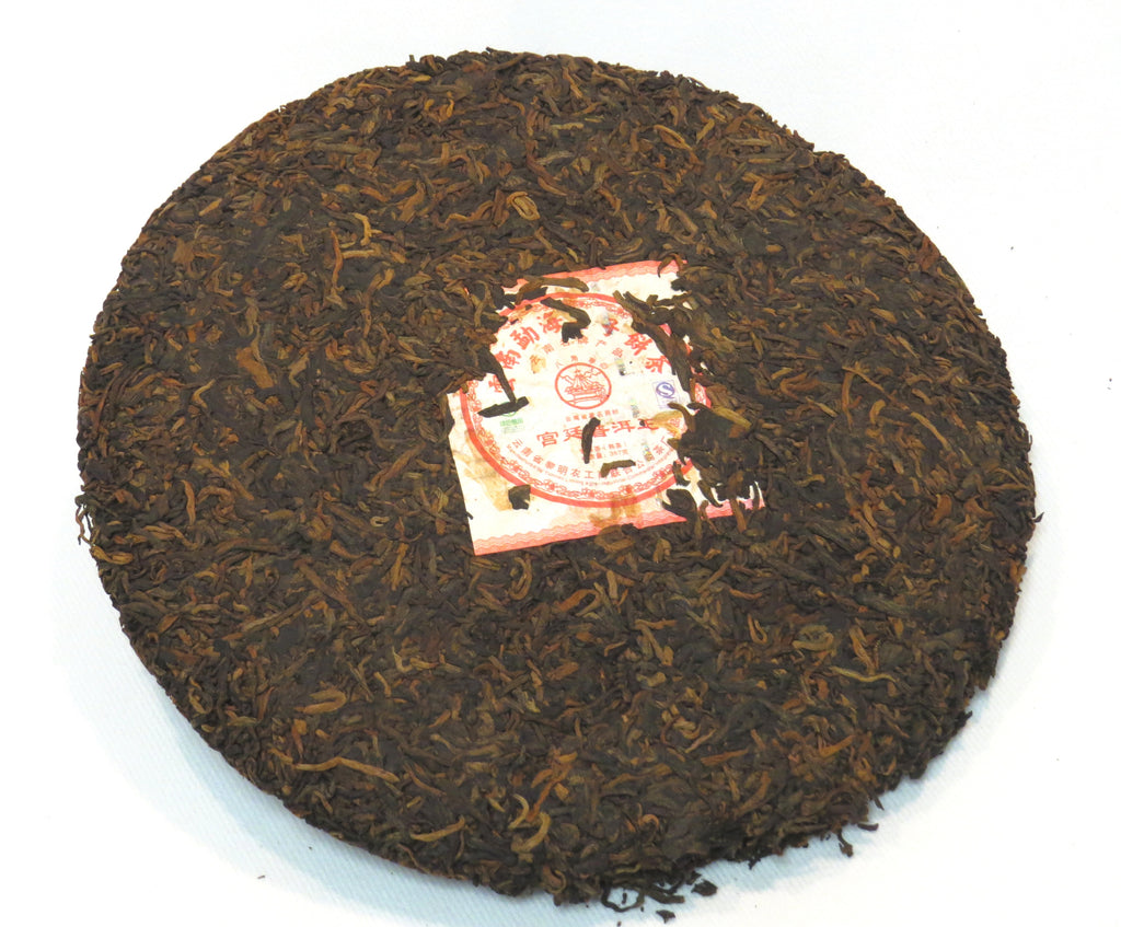 Royal Shu Pu Er Tea Cake