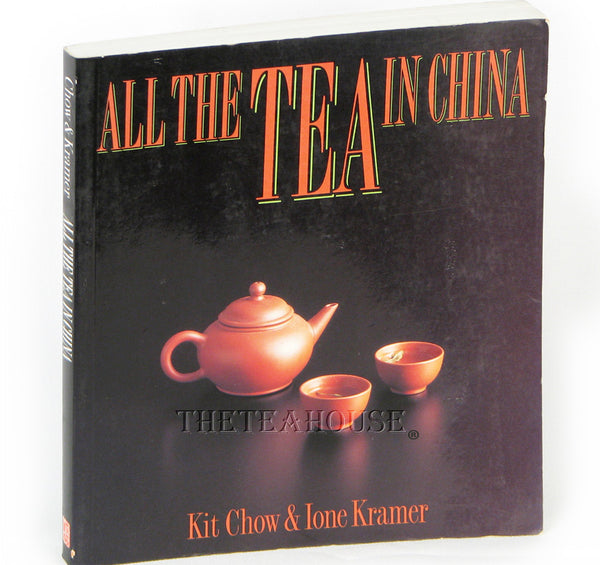 All the Tea in China - Book