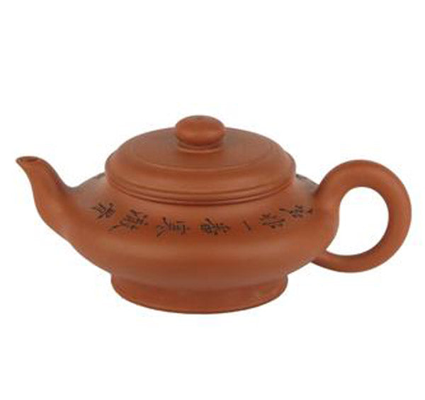 Ancient Flat Teapot