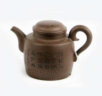 Tea Caddy Teapot